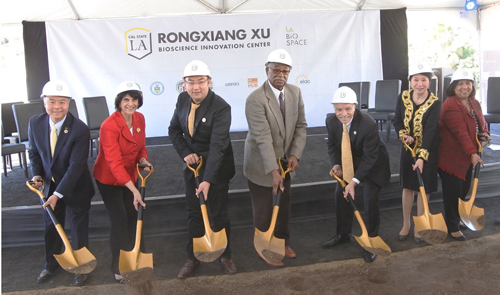 Cal State LA holds a ground breaking ceremony Nov. 18 for the new Rongxiang Xu Bioscience Innovation Center. (Office of Congresswoman Lucille Roybal-Allard)